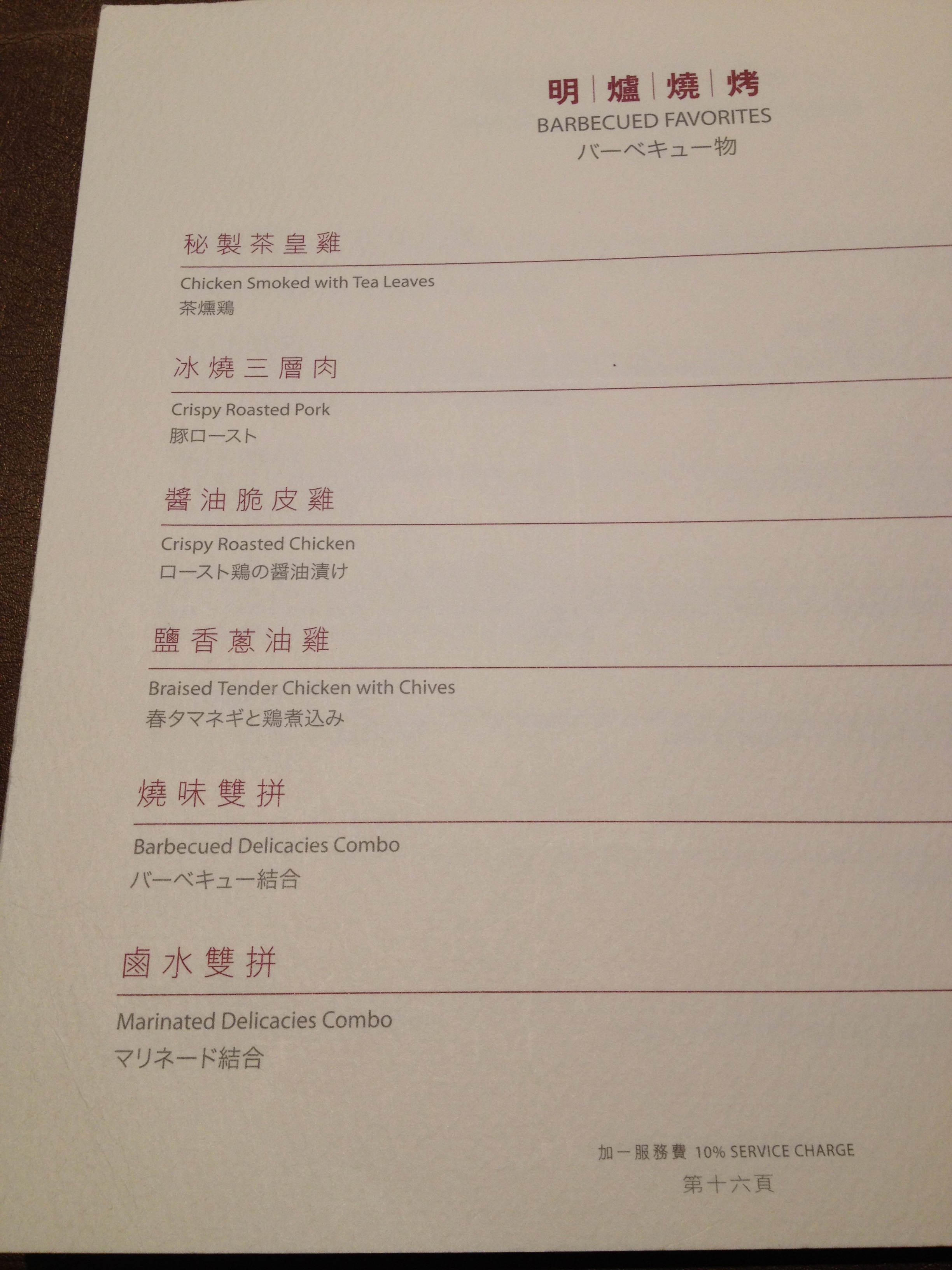 Lunch At Lei Garden Hong Kong House Of Hao 39 S