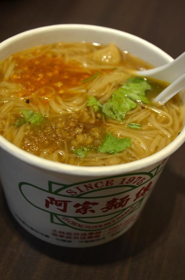 House of Haos Ay Chung Mian Xian Taipei Taiwan Noodles