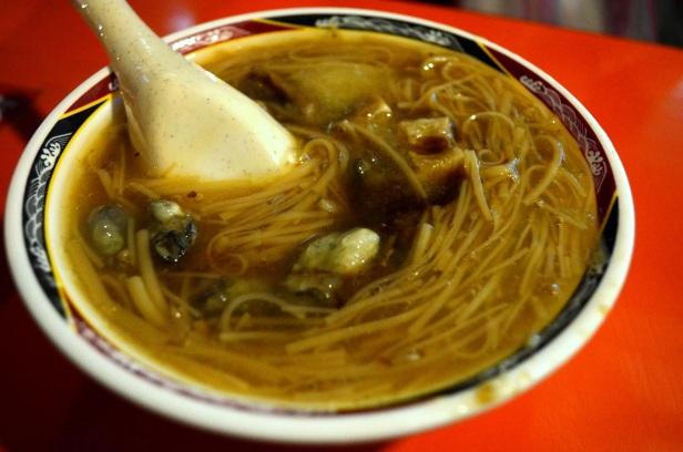 House of Haos Ningxia Night Market Taipei Taiwan Oyster Mian Xian