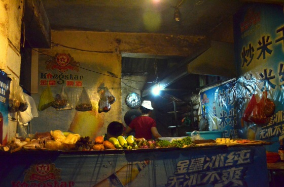 House of Haos Xishuangbanna Yunnan BBQ restaurant 2