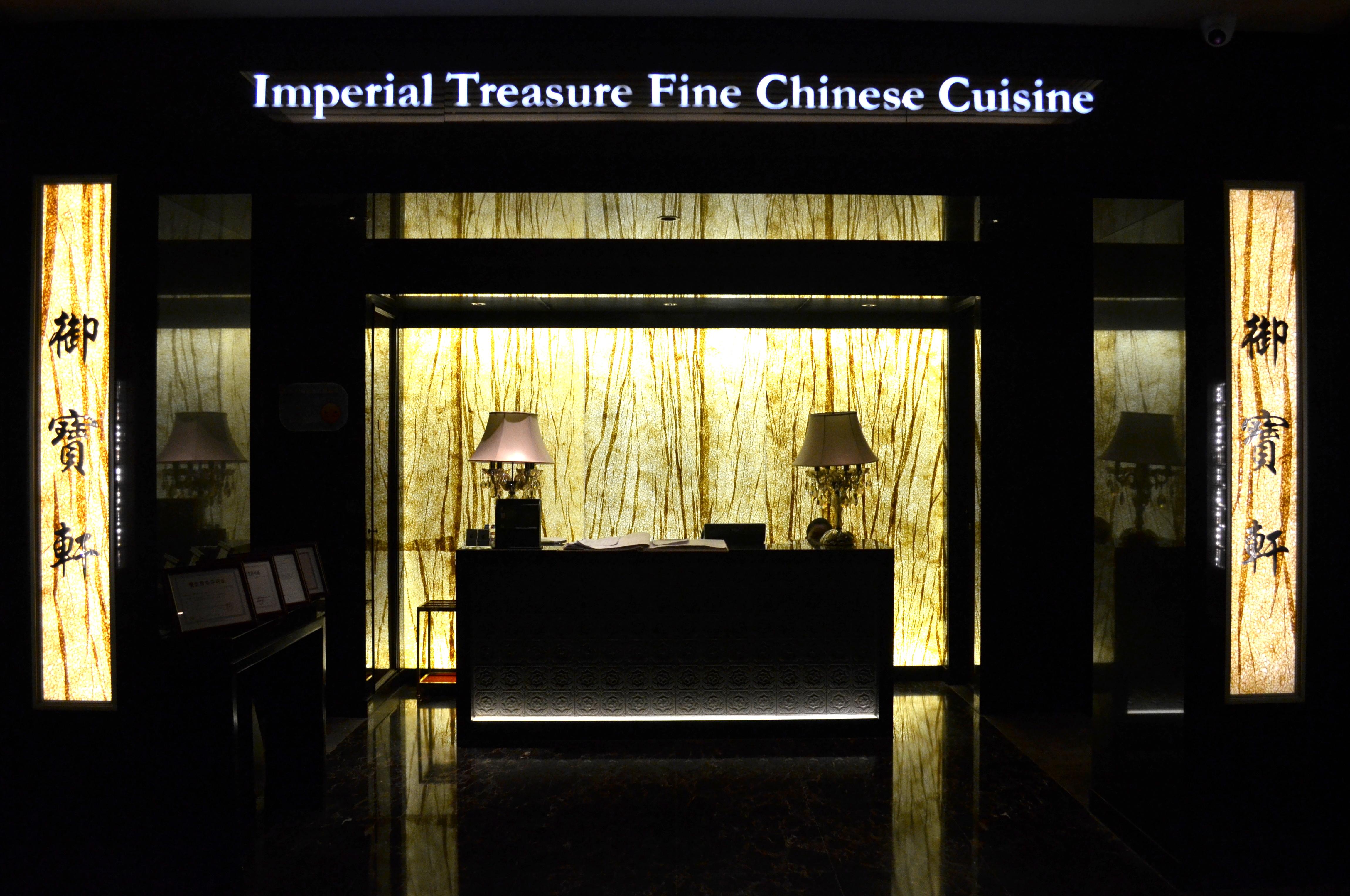 Fine Restaurants Near My Location