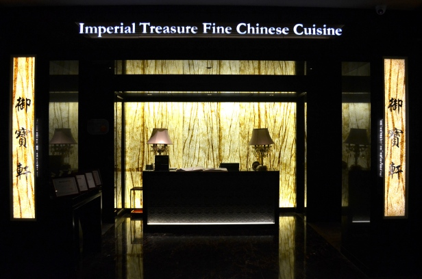 House of Haos Imperial Treasures Fine Chinese Cuisine