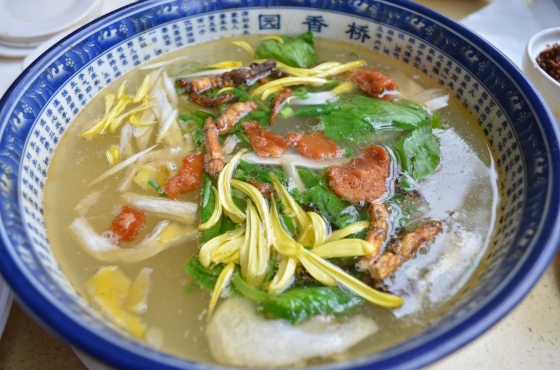 House of Haos Kunming Yunnan Qiao Xiang Bridge Crossing Noodles 5