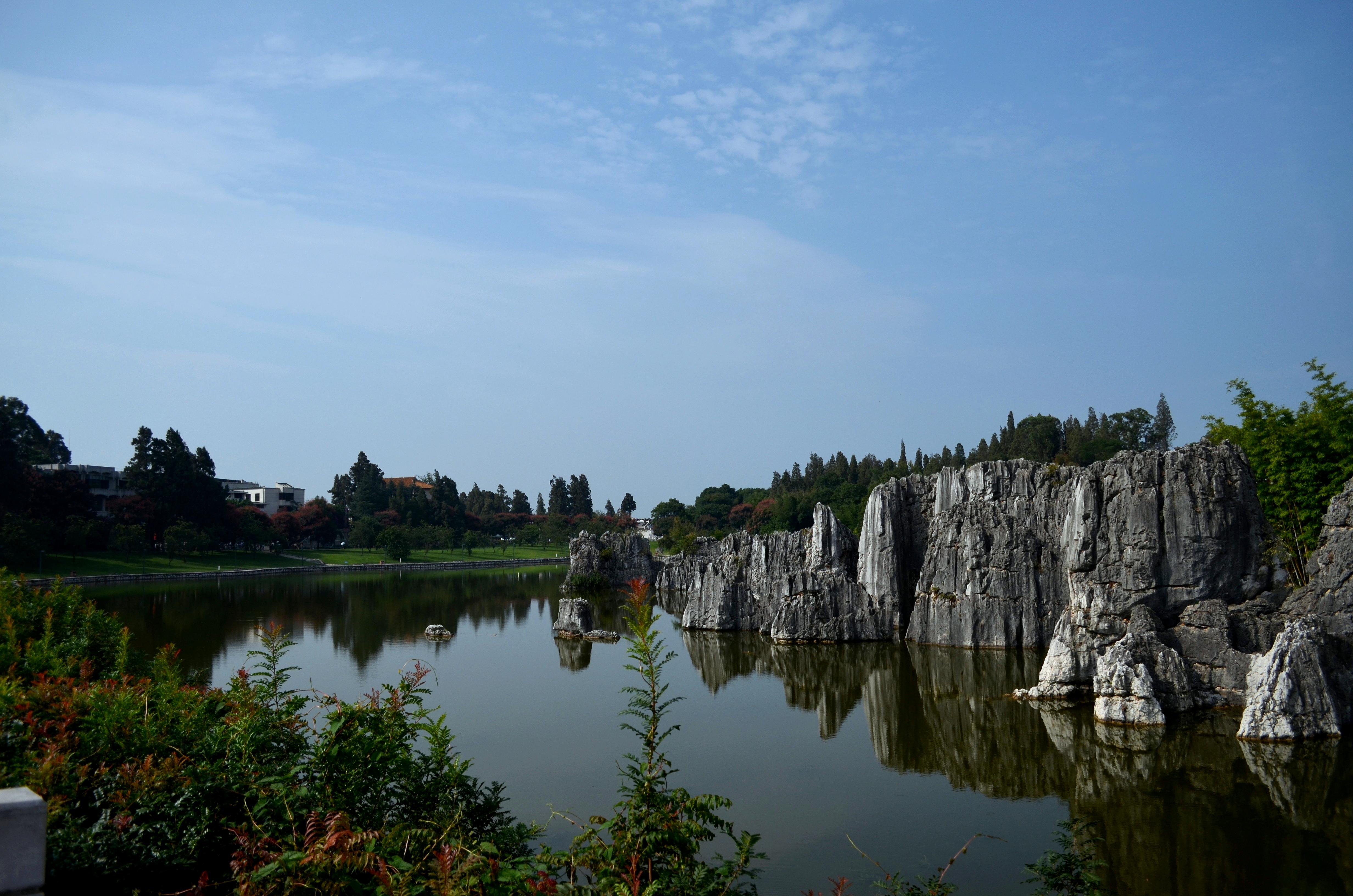 Various Yunnan