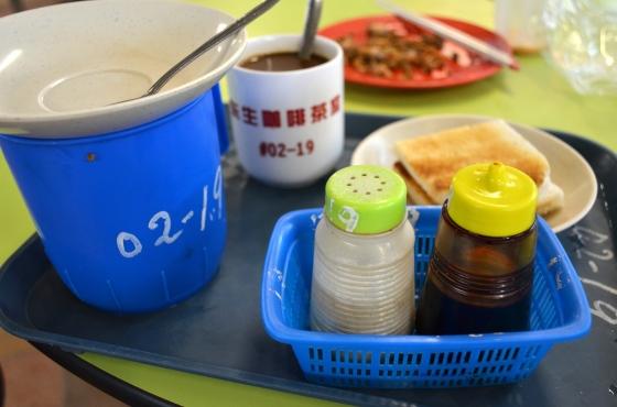 House of Haos Hong Lim Food Court Singapore Coffee and Kaya Toast