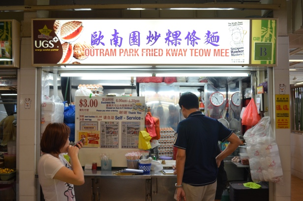 House of Haos Hong Lim Food Court Singapore Outram Park Fried Kway Teow Mee Storefront
