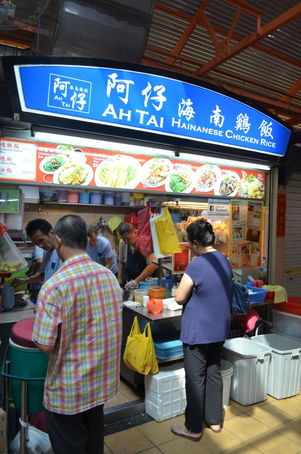 House of Haos Maxwell Food Centre Singapore Ah Tai Hainanese Chicken Stall