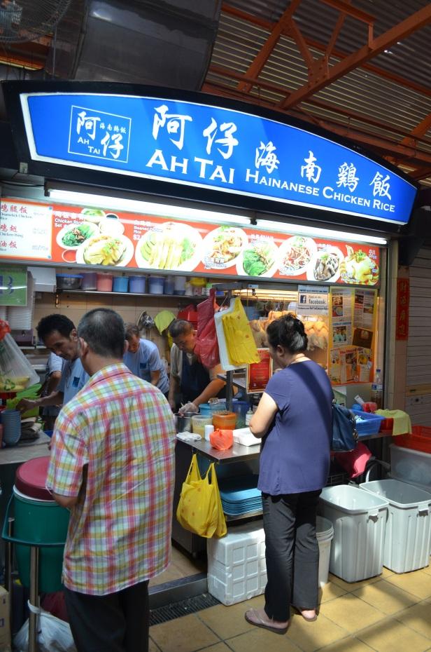 House of Haos Maxwell Food Centre Singapore Ah Tai Hainanese Chicken Stall