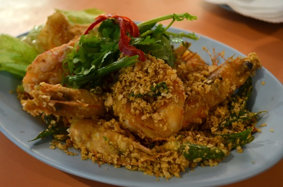 House of Haos Old Airport Road Food Centre Singapore Cereal Prawns