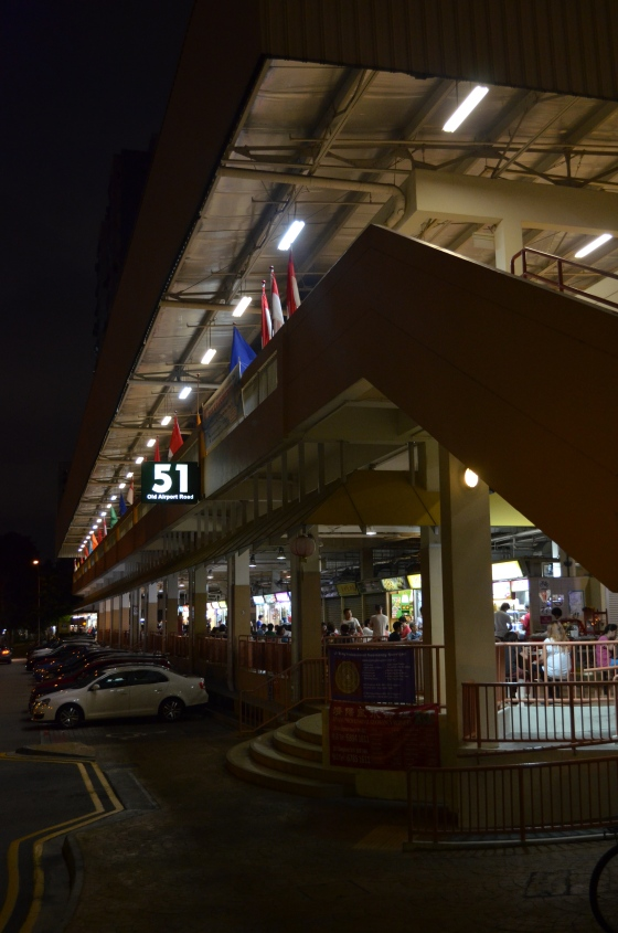 House of Haos Old Airport Road Food Centre Singapore