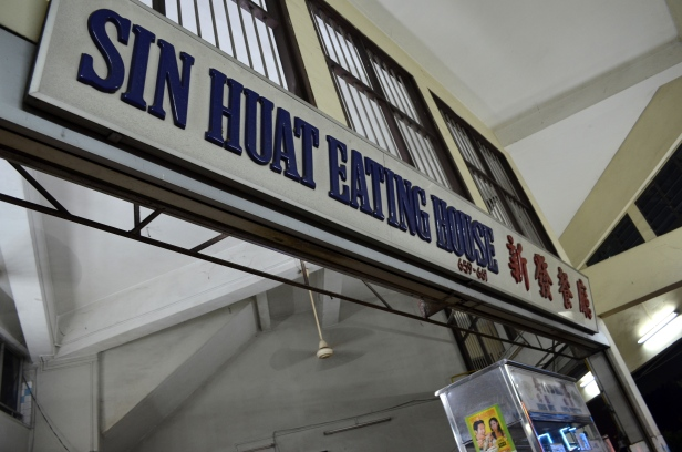 House of Haos Sin Huat Eating House Geylang Road Singapore