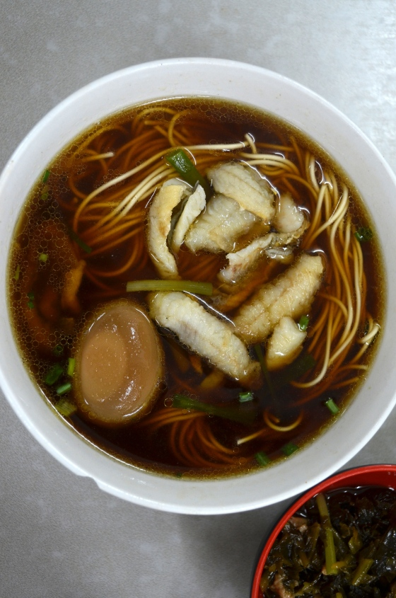 House of Haos A Niang Noodle House Shanghai China Yellow Croaker Noodles