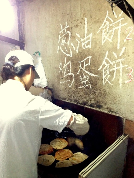 House of Haos A Po Scallion Pancakes Shanghai 3