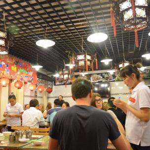 Baoyuan Dumpling Restaurant interior