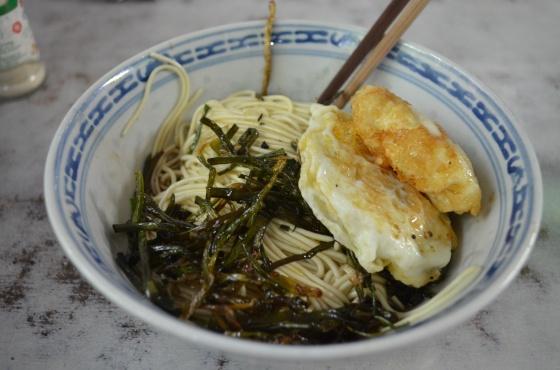 House of Haos Da Shi Dai Noodle House Shanghai China Scallion Noodles Egg