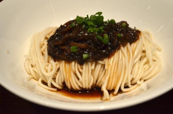 House of Haos Din Tai Fung Shanghai China Scallion Noodles 1