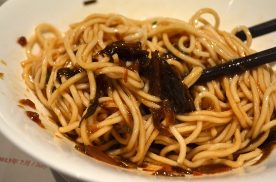 House of Haos Din Tai Fung Shanghai China Scallion Noodles 2
