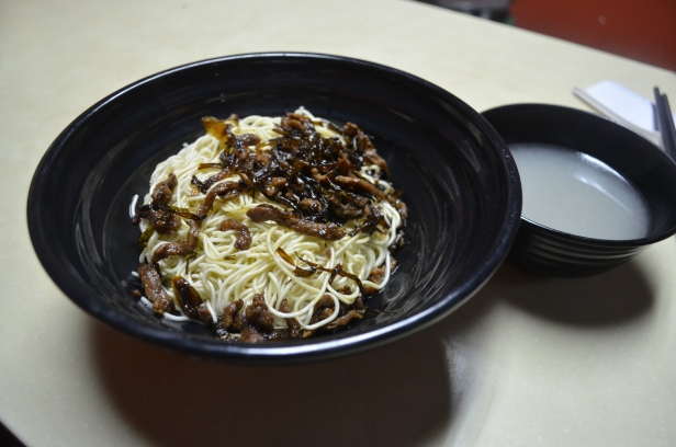 House of Haos Ding Te Le Shanghai China Scallion Noodles