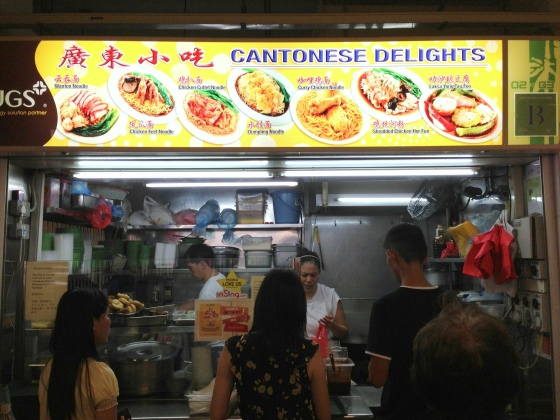 House of Haos Hong Lim Food Centre Singapore Cantonese Delights
