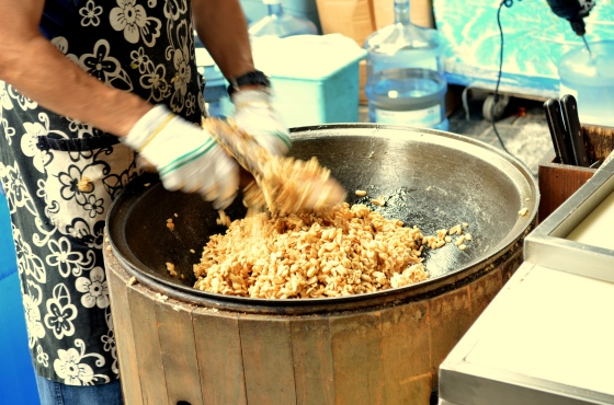House of Haos Insadong Seoul Korea Puffed Rice