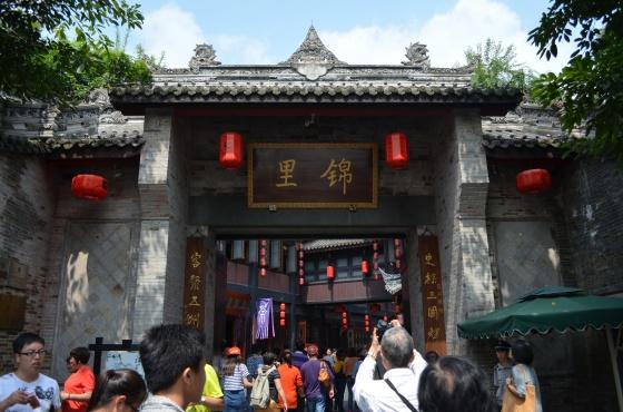 House of Haos Jinli Walking Street Chengdu Sichuan China Entrance