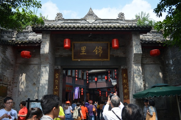 House of Haos Jinli Walking Street Chengdu Sichuan China Entrance