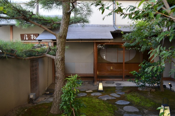 House of Haos Kashiwaya Osaka Japan Courtyard