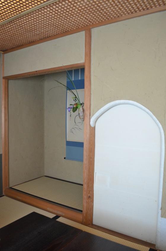 House of Haos Kashiwaya Osaka Japan Sliding Door 1