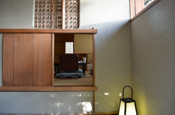 House of Haos Kashiwaya Osaka Japan Sliding Door 2
