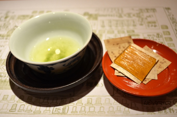 House of Haos Kigawa Osaka Green Tea Plum Jelly