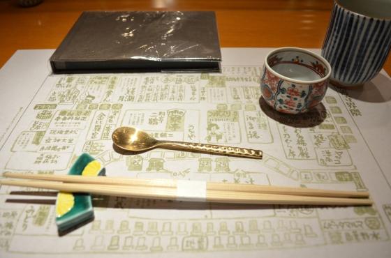 House of Haos Kigawa Osaka Japan Place Setting
