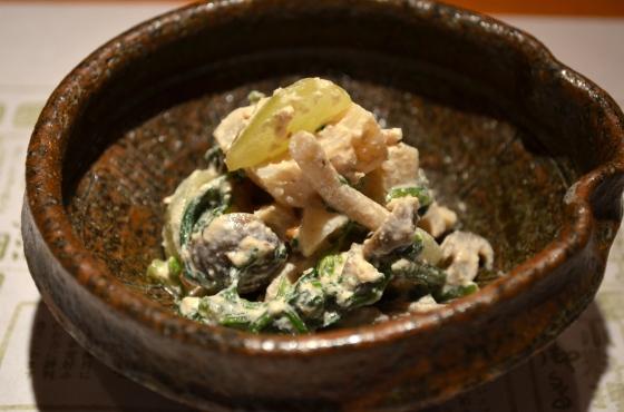 House of Haos Kigawa Osaka Muscat Grape Shimeji Mushroom Scallop Walnut Chrysanthemum