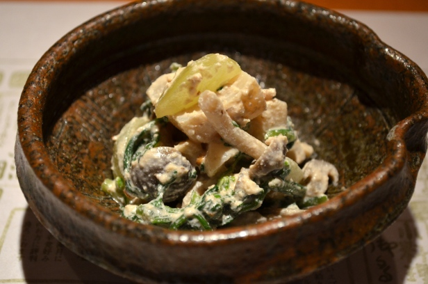 House of Haos Kigawa Osaka Muscat Grape Shimeji Mushroom Scallop Walnut Chrysanthemum