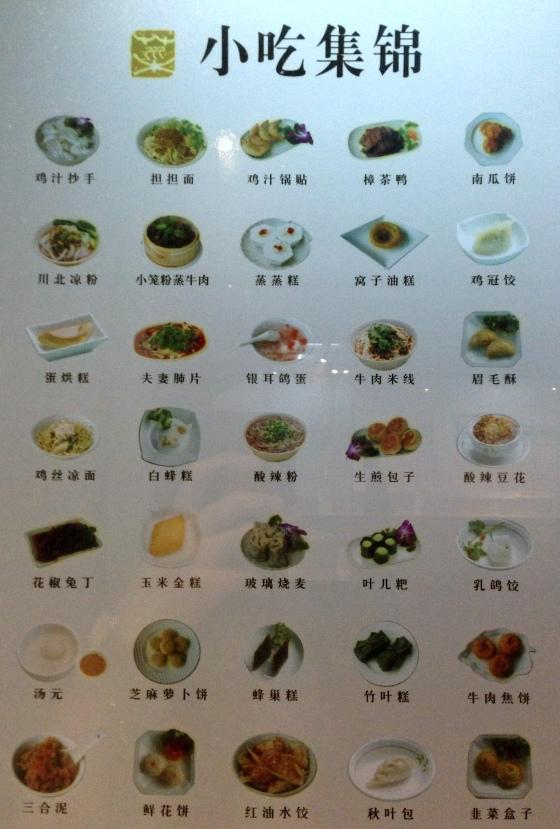 House of Haos Museum Sichuan Cuisine Chengdu China Snacks