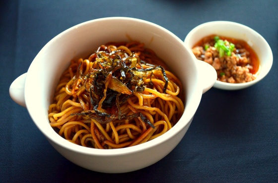 House of Haos Shanghai Min China Scallion Noodles