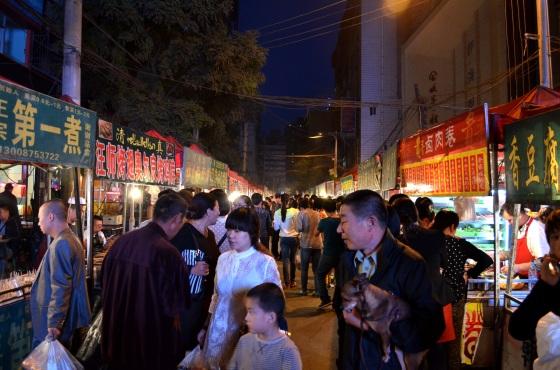 House of Haos Zheng Ning Night Market Lanzhou China