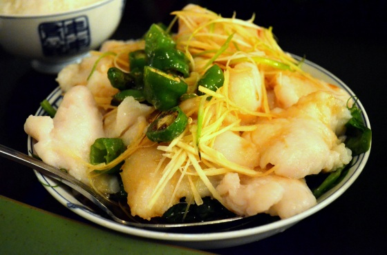 House of Haos Cafe China New York City Fragrant Fish Filet
