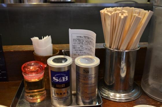 House of Haos Tetsu Ramen Alley Shinogawa Tokyo Japan Condiments