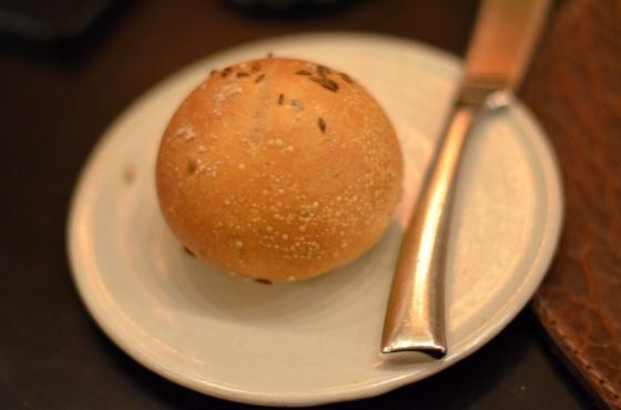 House of Haos Betony Midtown NYC Bread Caraway Seeds