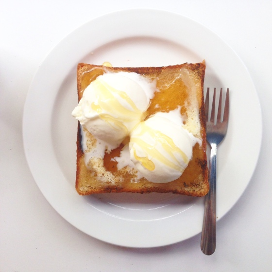 House of Haos Morgensterns NYC New God Flow Milk Toast Honey Raw Milk Ice Cream 2