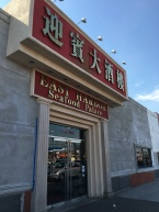east harbor seafood palace sunset park chinatown brooklyn nyc